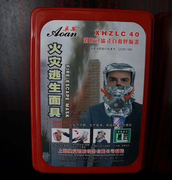 Shanghai_08_Alarm01
