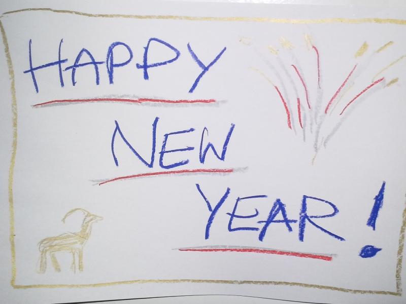 20150219_HappyNewYear