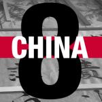 Bis 13.09.: Weltausstellung zeitgenössische chinesische Kunst - CHINA 8 | akt.