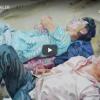 Bis 13.09.: Weltausstellung zeitgenössische chinesische Kunst - CHINA 8