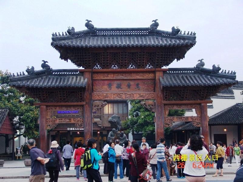 Tempelprozession auf dem Dach in Wuzhen.