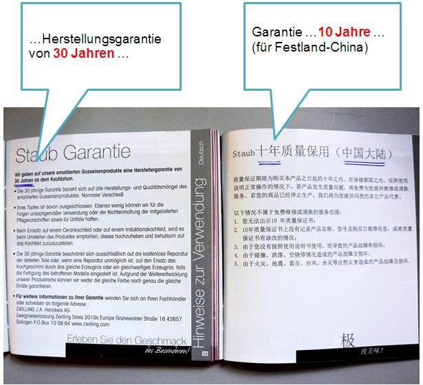 Garantie_zweiSeiten