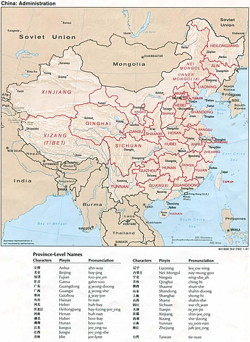 karte-china-provinzenLegende_gemeinfrei