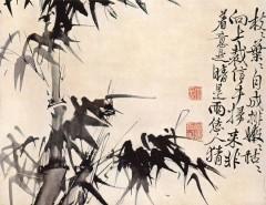 Bambus von Hsü Wei (China ca. 1540-1590)