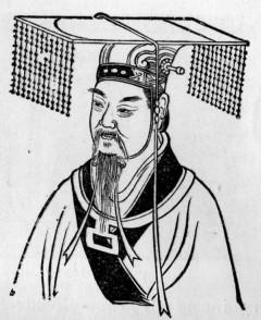 Huáng Dì wird zur Gruppe der chinesischen Urkaiser gerechnet, gehört dabei zur Gruppe der fünf Kaiser und soll von 2696–2598 v. Chr. regiert haben; ursprünglich ist Huáng Dì jedoch eine göttliche und mythische Gestalt, die erst während der Zhou-Zeit historisiert wurde.