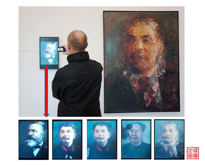 Zheng Lu: Communism II, 2013 bis 2014
