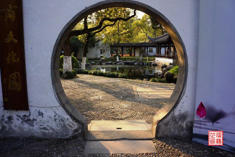 Ningbo_Mondseepark10