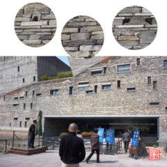 HistorischesMuseum_EingangWanddetails