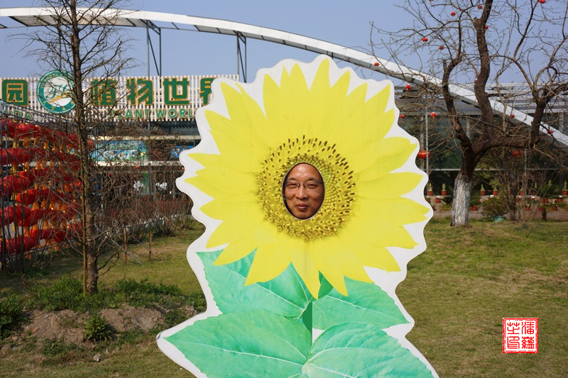 Tiangong-Garten_01