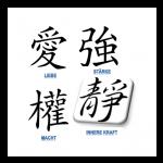 Das chinesische Tattoo