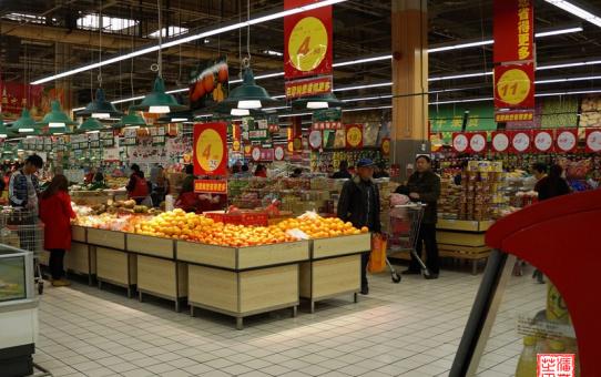 00_supermarkt_start