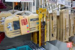 06_supermarkt_kalligrafieausruestung