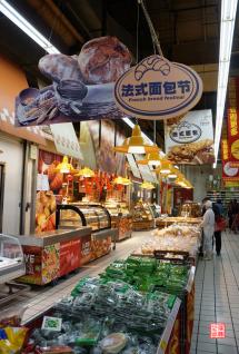 12_supermarkt_franzoesischeecke02