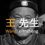 Warum geben sich Asiaten westliche Vornamen? (für A. L.)