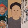 Bis 07.01.2018: Gesichter Chinas