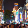 Shoppen in der Nanjing Road