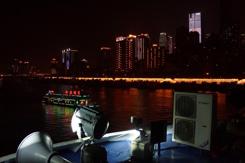 Chongqing_04